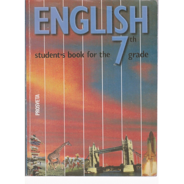 English-students book for the 7 grade